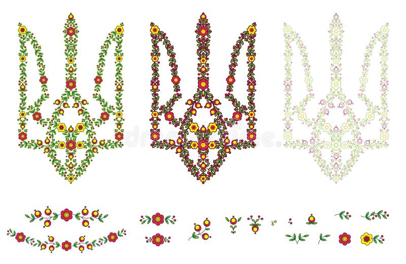 Floral Ukrainian trident. Illustration stock illustration