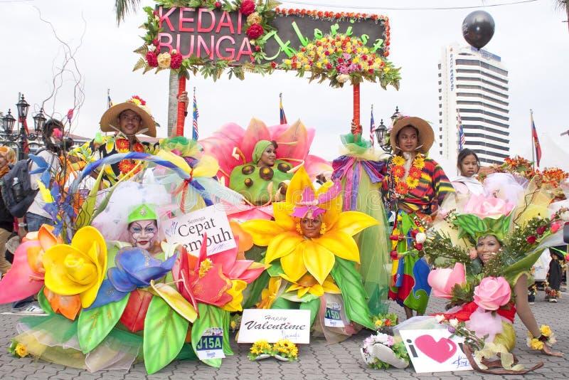 floratonmalaysia visit 2007 fotografering för bildbyråer