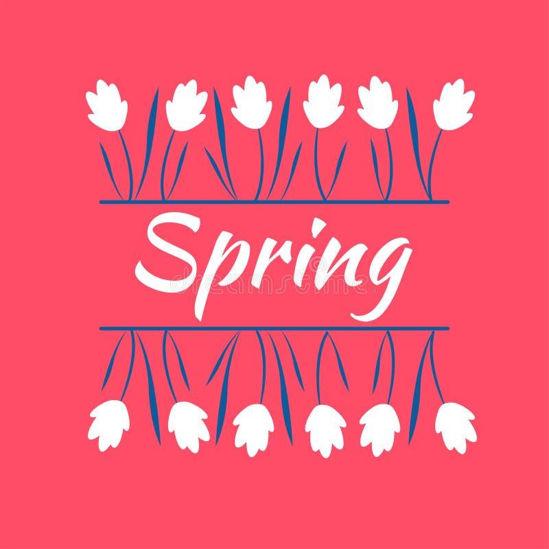 Flores blancas hermosas de la primavera Humor del resorte Primavera y flores ilustración del vector