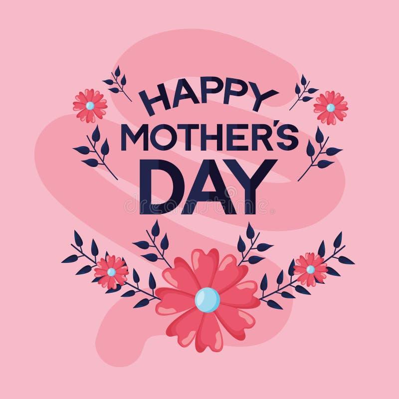 Flores del d?a de madres ilustración del vector