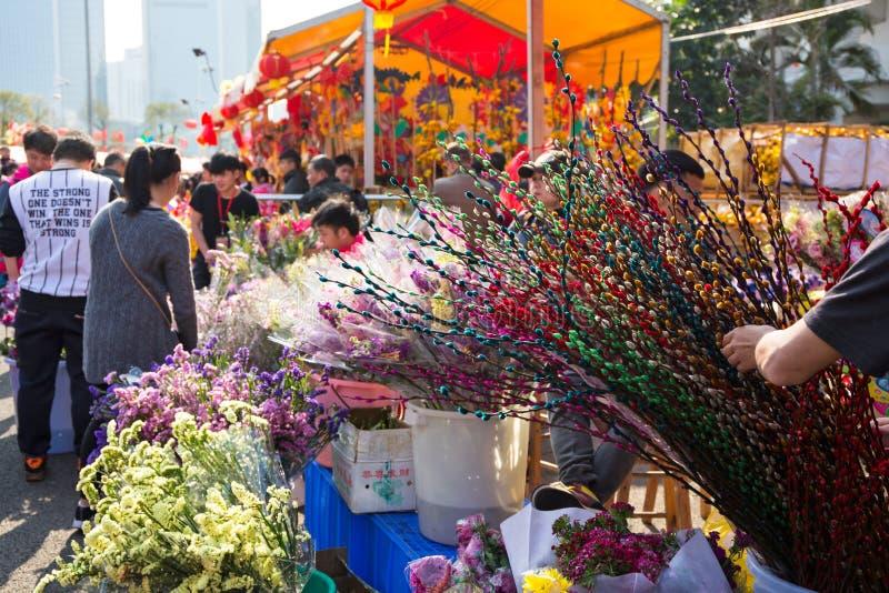 Flower fair 2 stock images