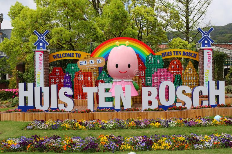 Flower festival. Nagasaki, Japan - April 15, 2018 : Colorful entrance of flower festival at Huis Ten Bosch, which is the largest theme park located in Nagasaki stock photo