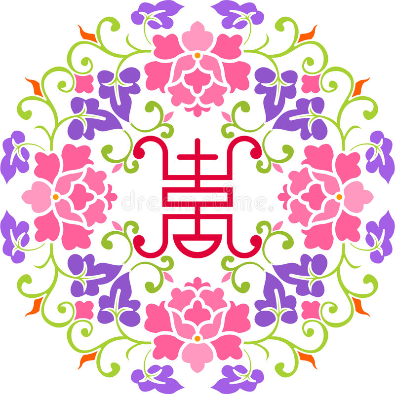 Flower and Happiness stock illustration