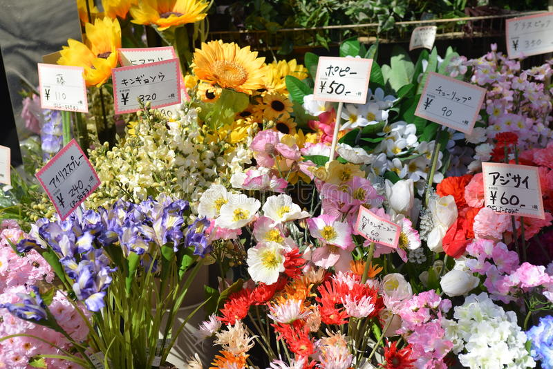 Flower Shop in Japan royalty free stock image