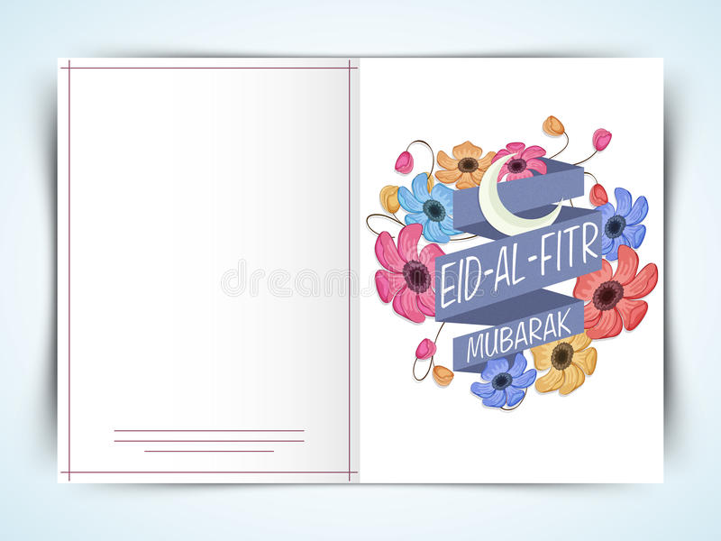 Simple Eid Mubarak Eid Al-Fitr Decorations - flowers-decorated-greeting-card-eid-mubarak-celebration-colorful-creative-elegant-design-muslim-community-festival-al-fitr-56069782  Image_27219 .jpg