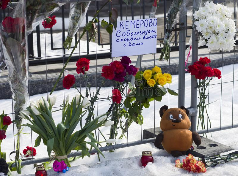 Flowers and toys in front of the Russian embassy in Kyiv. Kyiv, Ukraine - 27 March, 2018: Flowers and toys in front of the Russian embassy in Kyiv, as a sign of royalty free stock images