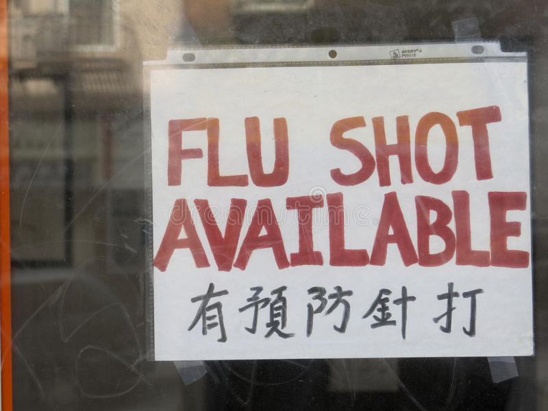 Flu Shot Sign royalty free stock image