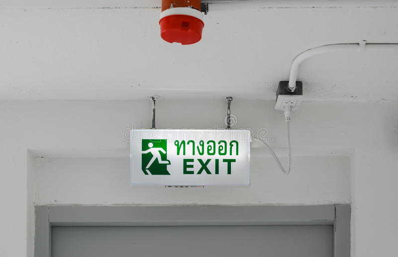 Fluchtwegzeichen lizenzfreies stockbild