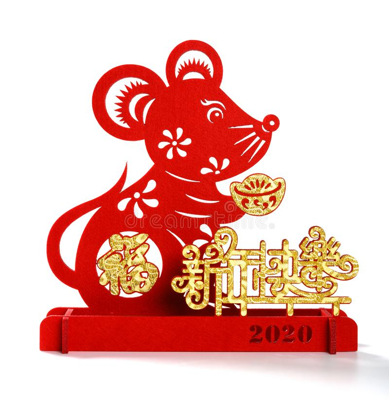 Fluffy paper-cut on white as symbol of Chinese New Year of the rat the Chinese means fortune and happy new year 2020. Fluffy paper-cut on white as a symbol of stock photo