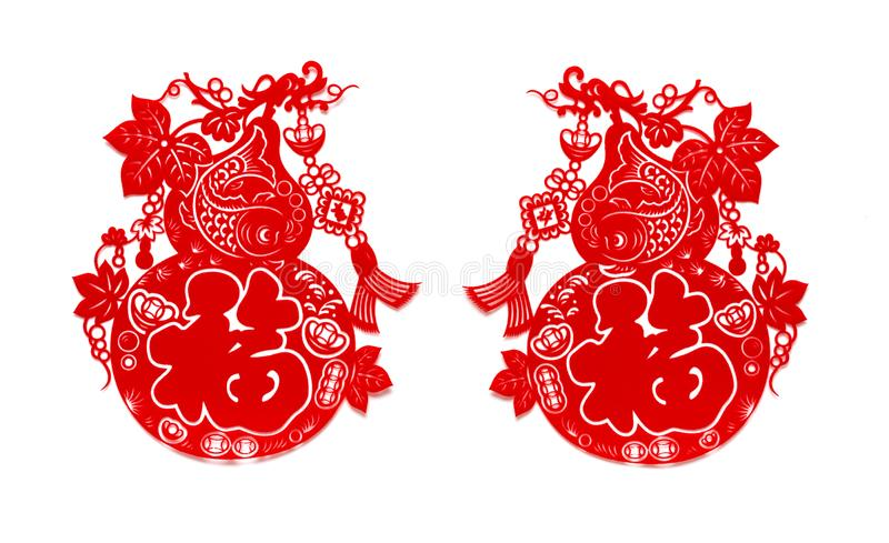 Fluffy red flat paper-cuts on white as symbol of Chinese New Year. The Chinese means good luck royalty free stock photo