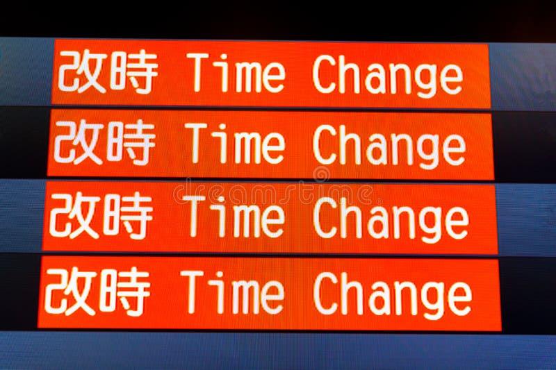 Fluginformationsbrett mit Zeitumstellungsflügen lizenzfreie stockbilder