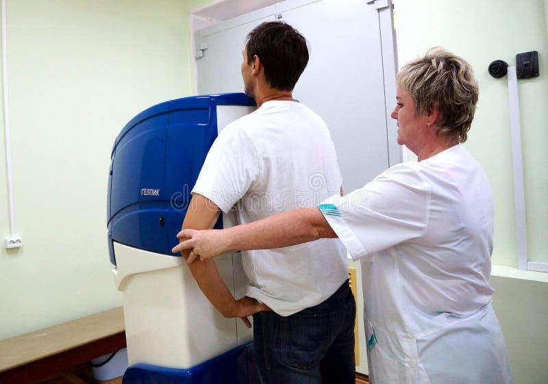 Fluorography стоковые изображения rf