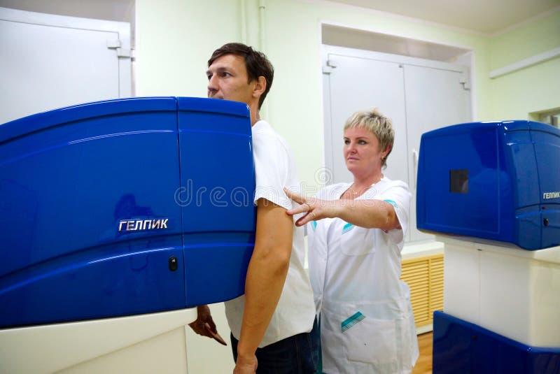 Fluorography lizenzfreie stockbilder