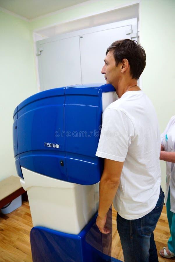 Fluorography стоковое изображение rf