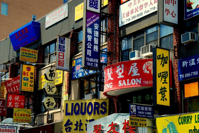 Download Flushing, NY: Chinatown Signs Editorial Image - Image: 14590805