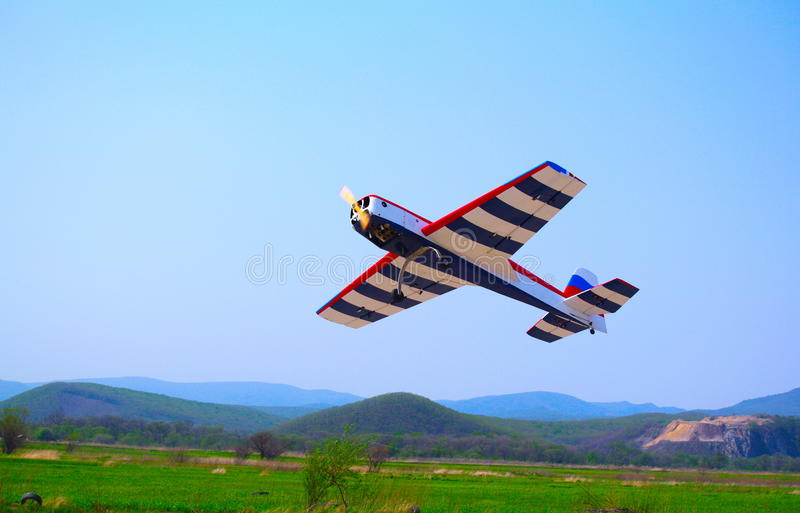 Download Fly Stock Photo - Image: 25003650