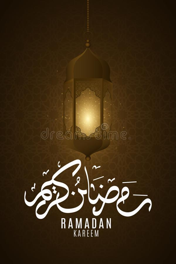 Flyer for Ramadan Kareem. Decorative lanterns glow in the dark. Geometrical Islamic ornament. Arabian pattern. Flying lights. Arab royalty free illustration