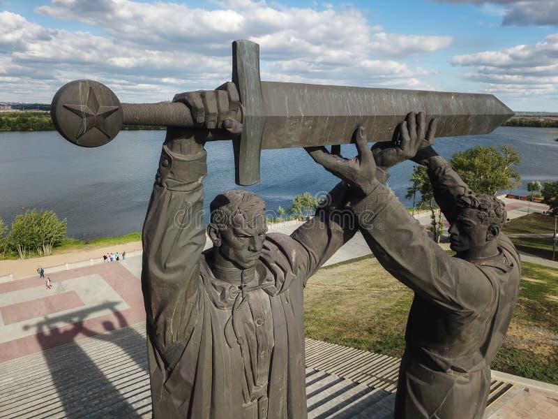 Flyg- surrskott av Victory Monument i Magnitogorsk, Ryssland royaltyfri fotografi