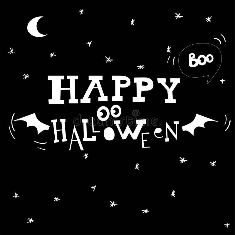Flyga bu för flagga för bunting för spökeande hållande lyckliga halloween Läskiga vitspökar Spöklikt tecken för gullig tecknad fi stock illustrationer