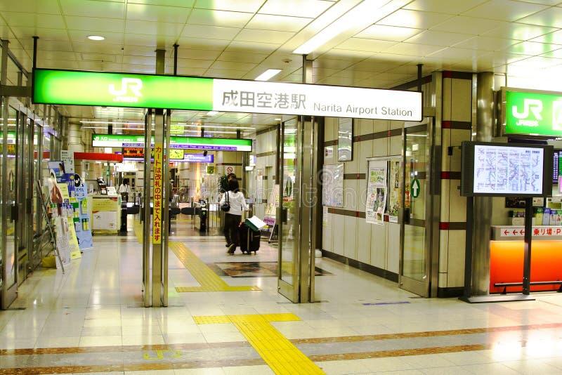 flygplatsnarita station royaltyfri foto