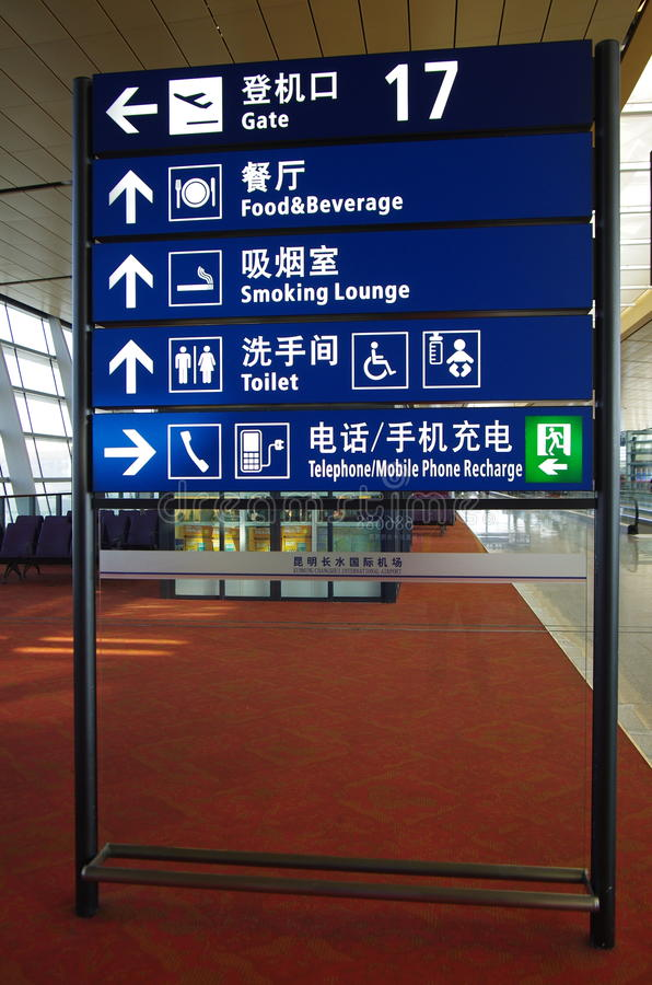 Flygplatsporttecken, flygschema, flygbolag arkivfoton
