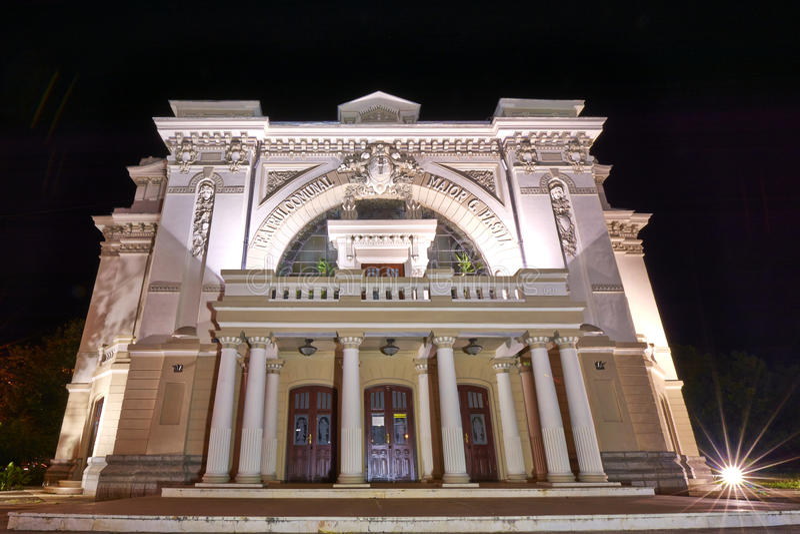 Focsani剧院 库存图片