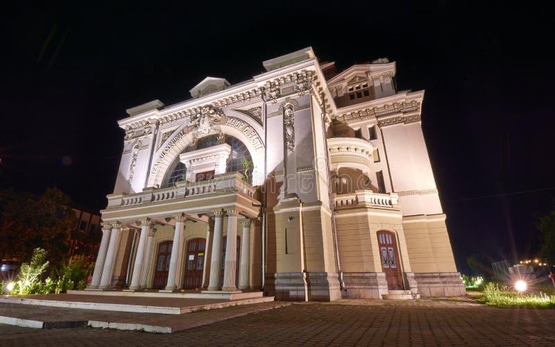 Focsani Theater. White building of Maior Pastia Theater in Focsani, Romania royalty free stock photos