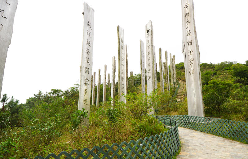 Foggy Wisdom Path of Heart Sutra - Chinese prayer. Lantau Island Country park, Hong Kong. China stock photos