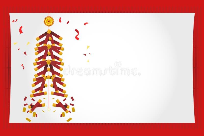 Fogos-de-artifício chineses do cartão do ano novo ilustração do vetor
