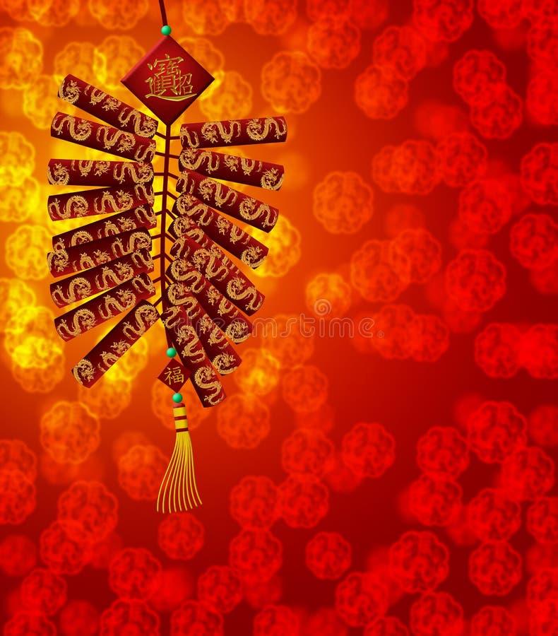 Foguetes chineses do ano novo no fundo do borrão ilustração royalty free