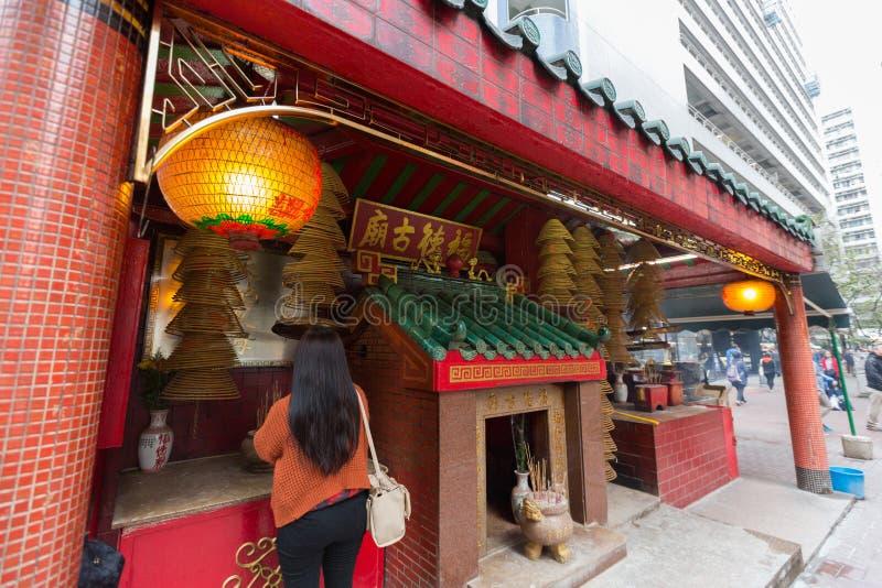 Fok Tak Temple, Hung Hom, Kowloon, Hong Kong image stock
