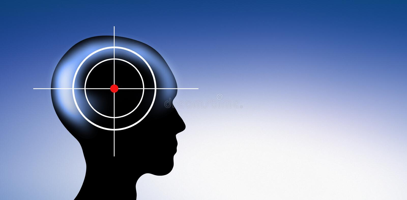 Fokus-Punkt im Kopf lizenzfreie abbildung