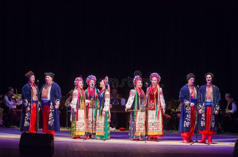 Folclore Ensemble SLAVUTYCH imagem de stock