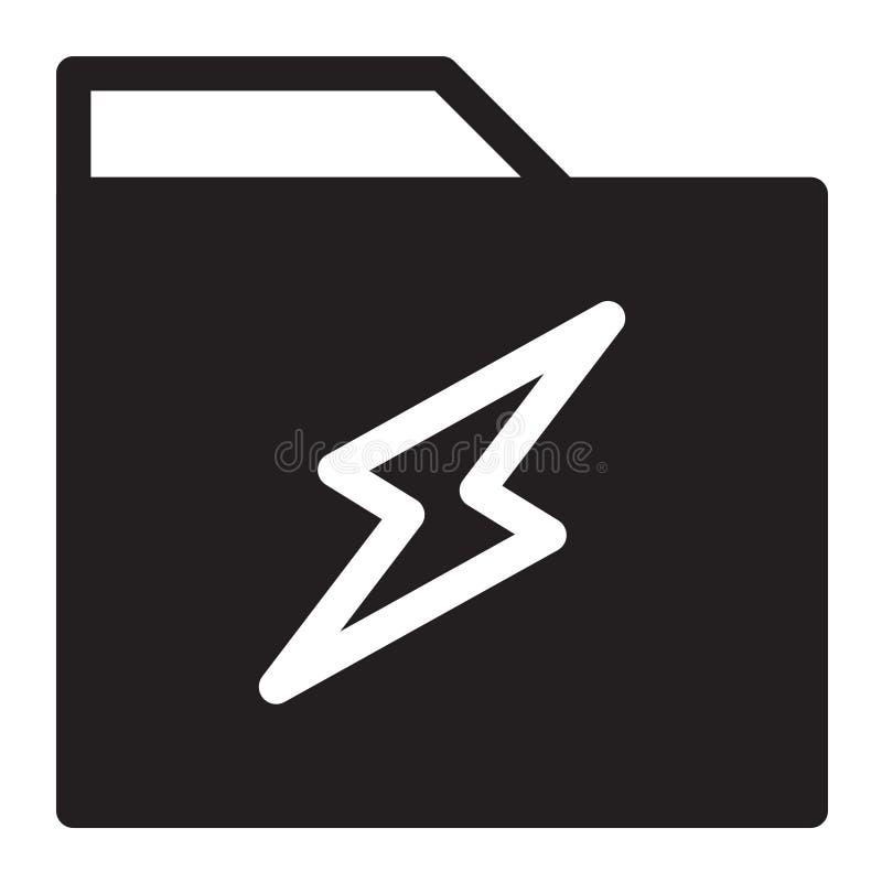 folder illustrazione di stock