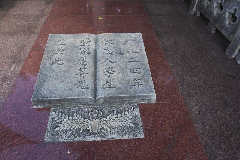 Folding Mr. Liu xiping`s grave. Liu xiping, born in liuan, anhui, was born in liuanshi bridge in 1873. During his youth, he sympathized and supported kang youwei stock photography