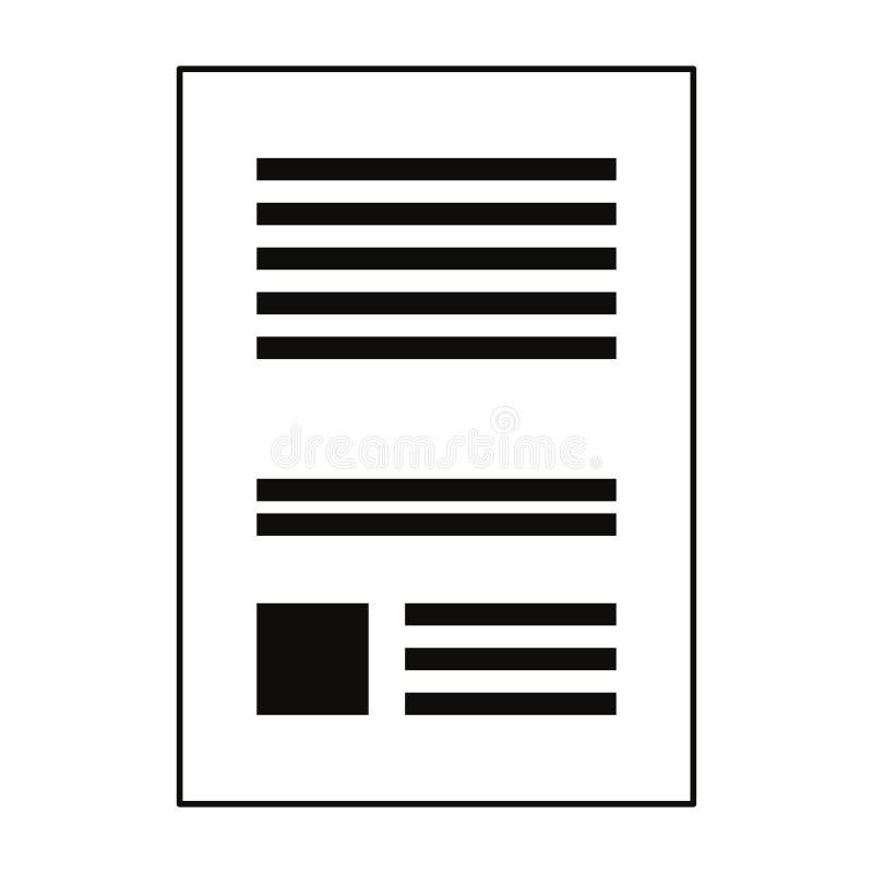 Folha do papel do documento ilustração royalty free