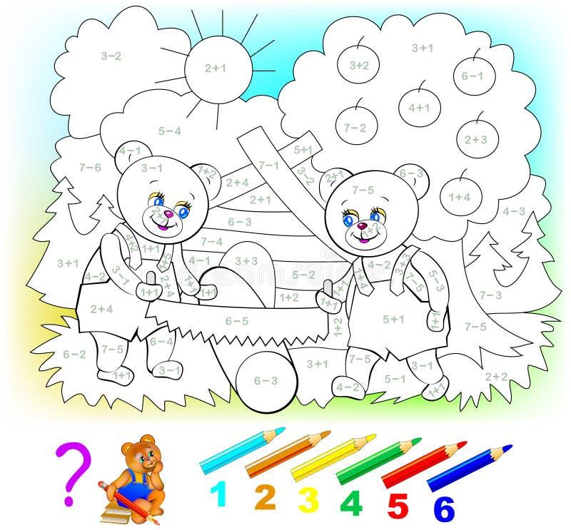Folha matemática para jovens crianças na adição e na subtração ilustração royalty free