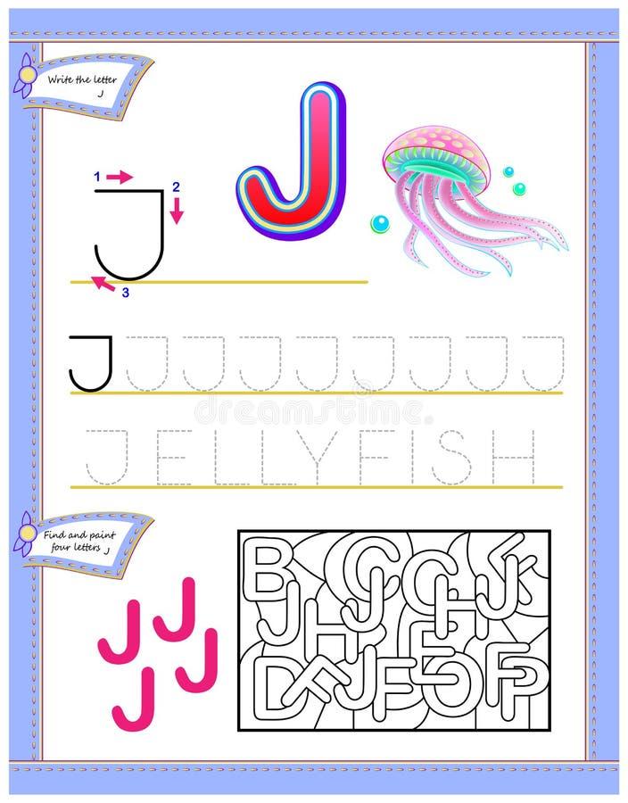 Folha para crianças com letra J para o alfabeto inglês do estudo Jogo do enigma da lógica Habilidades tornando-se das crianças pa ilustração royalty free