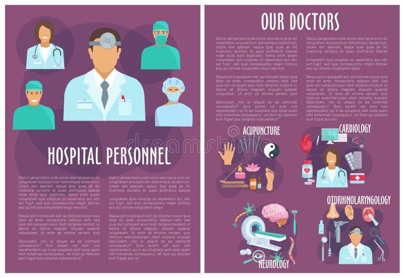 Folheto do vetor de pessoais médicos ou do hospital ilustração do vetor