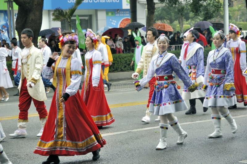 Download Folk Arts Parade Editorial Photo - Image: 18437106