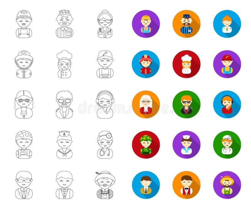 Folk av den olika yrke?versikten, plana symboler i den fastst?llda samlingen f?r design Arbetar- och specialistvektorsymbol stock illustrationer