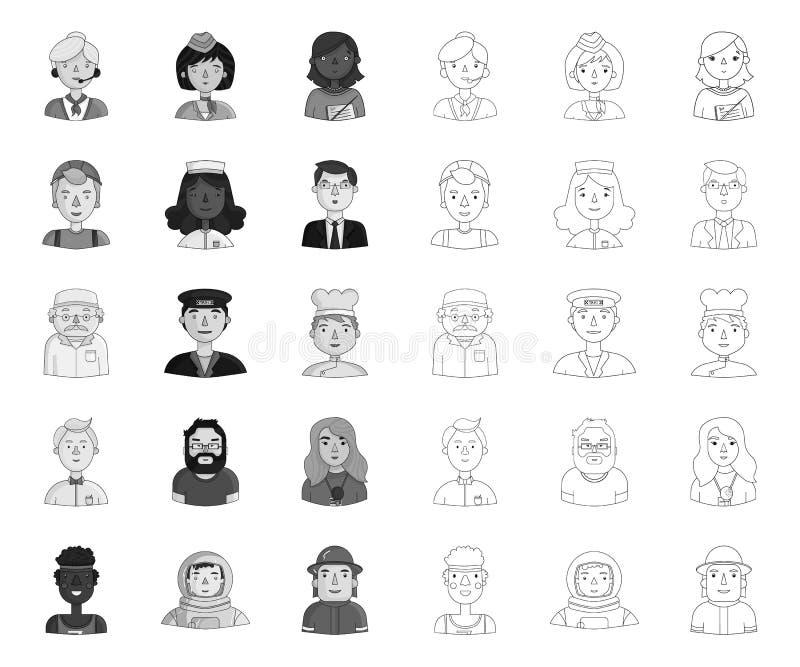 Folk av mono olika yrken, översiktssymboler i den fastställda samlingen för design Arbetar- och specialistvektorsymbol royaltyfri illustrationer