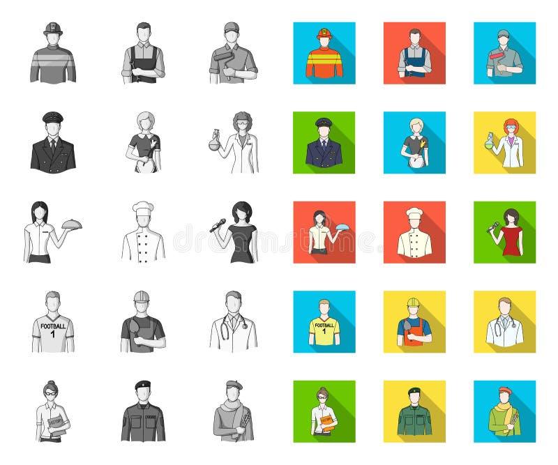 Folk av mono olika yrken, plana symboler i den fastst?llda samlingen f?r design Materiel f?r arbetar- och specialistvektorsymbol stock illustrationer