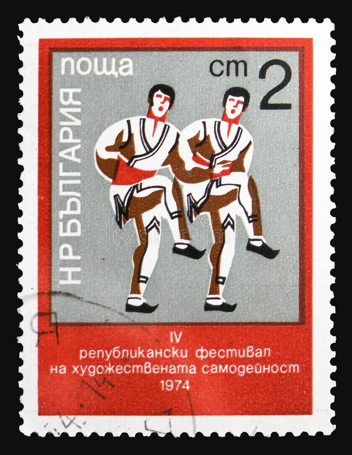 Folk dance, Amateur Art festival and 4th National Sports Day serie, circa 1974 stock image
