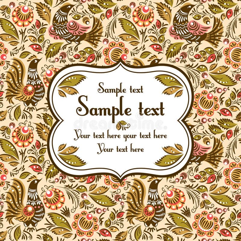 Folk painting seamless with sample text. Folk traditional painting. Seamless pattern with flowers and birds and sample text stock illustration
