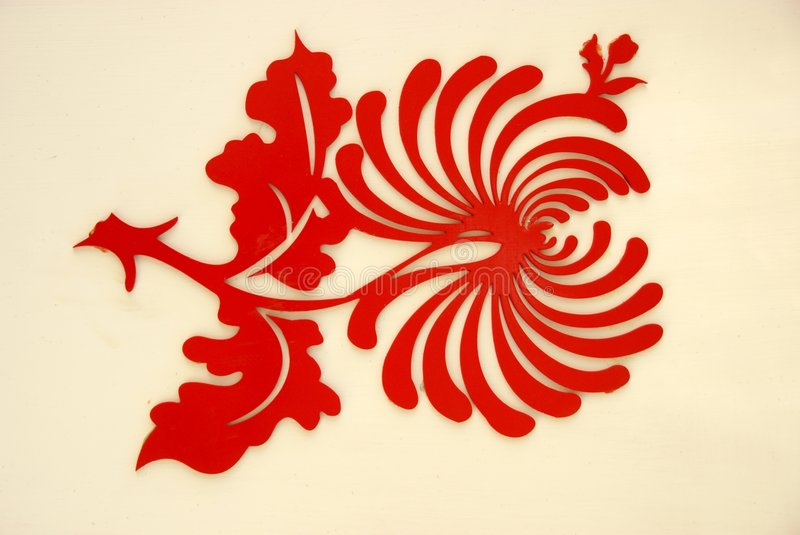 Free Folk Paper-cutting On The Wall Stock Photos - 4892133