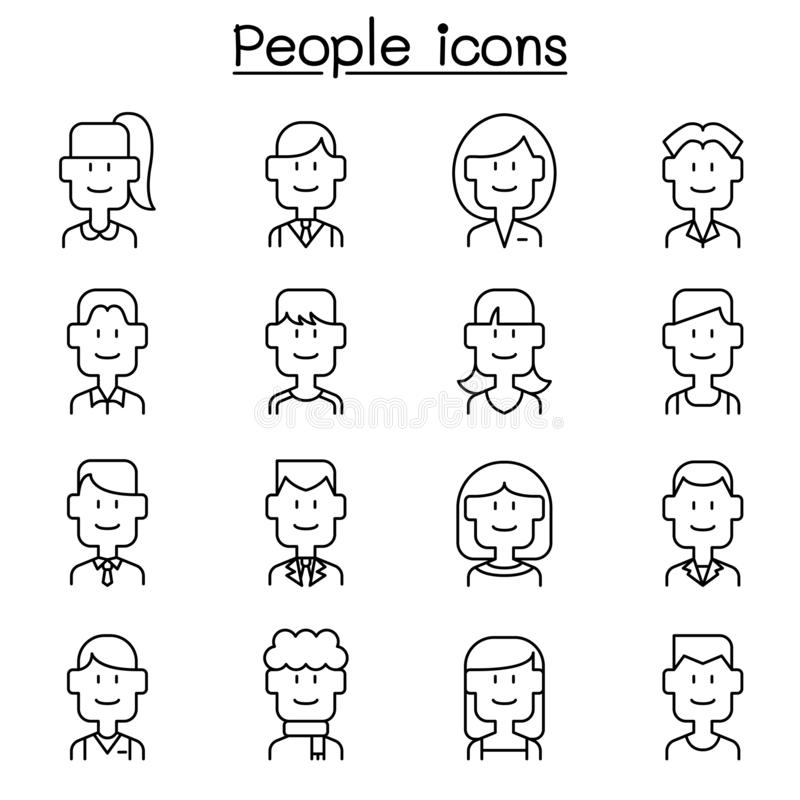 Folk person, karriär, yrkesymbolsuppsättning i den tunna linjen stil royaltyfri illustrationer