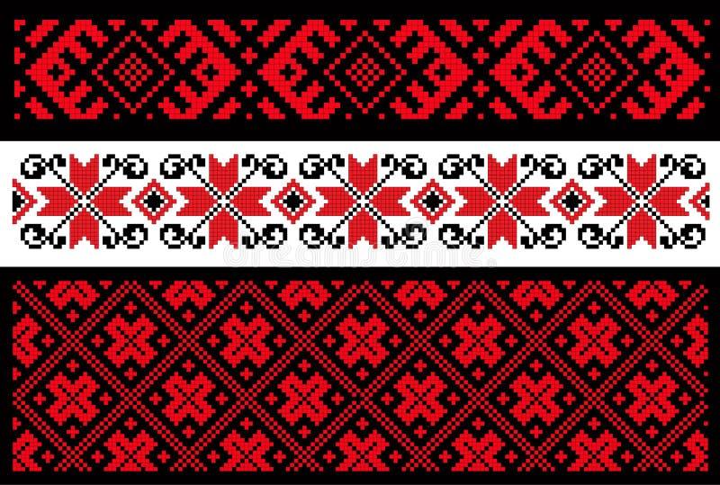 Folk Ukrainian embroidery royalty free illustration