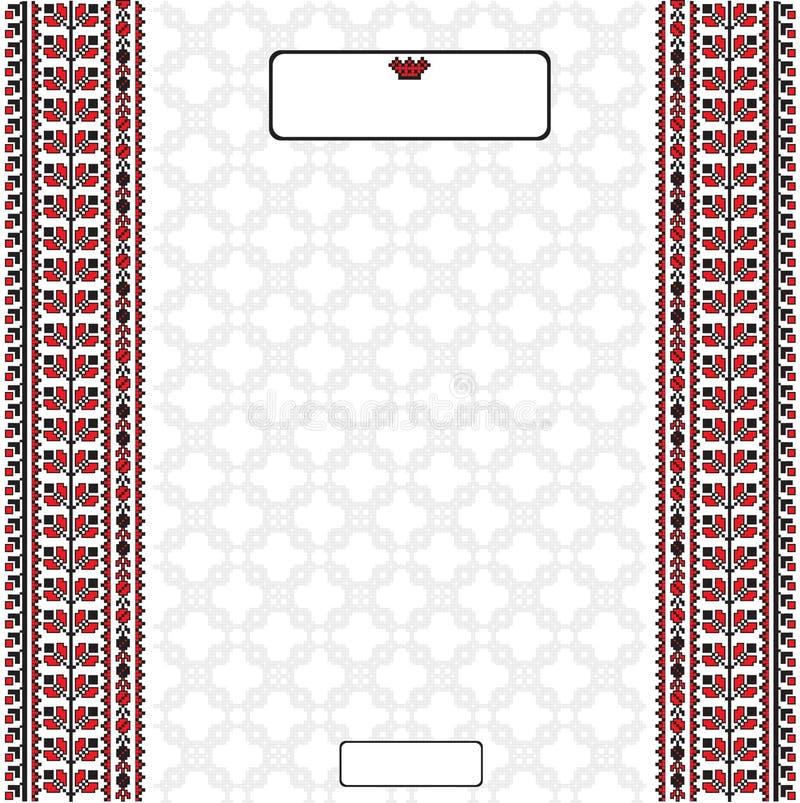 folk ukrainian pattern embroidery background royalty free illustration