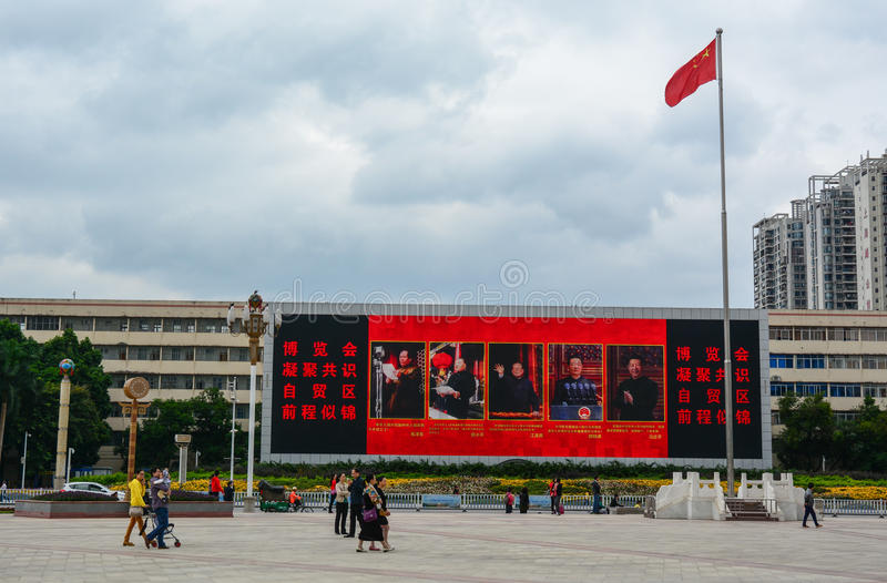 Folkfyrkant i Nanning, Kina arkivbild